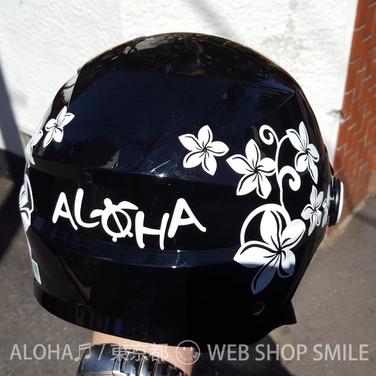 nc-smile ハワイアンステッカー プルメリア Lサイズ ホヌ ALOHA ホワイト