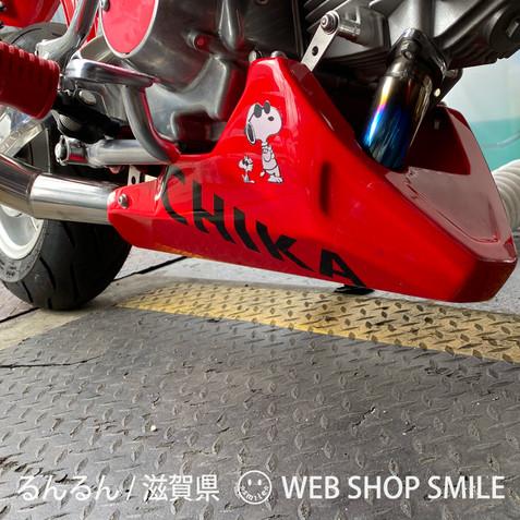 nc-smile 1文字からの切文字 オーダーメイド 製作 ライトノベル ラノベポップ ユニークPOP体 カッティング ステッカー シール (文字高さ 50mm)