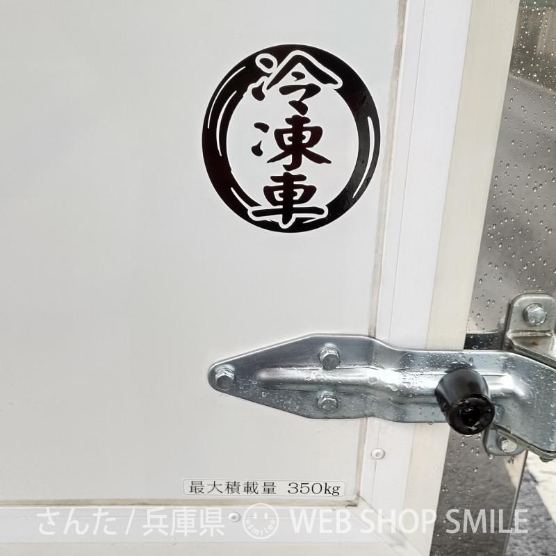 nc-smile 切文字 一文字 漢字 カッティングステッカー 抱負 目標 決意 を表す 色々使える漢字 楷書体 Mサイズ オーダーメイド (ブラック, Mサイズ・三文字オーダー)