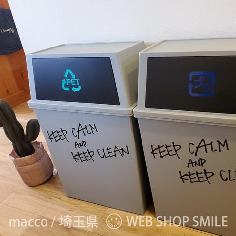 nc-smile ゴミ箱用 分別 シール ステッカー ペットボトル PET リサイクル Mサイズ Ver2 (シーグリーン)
