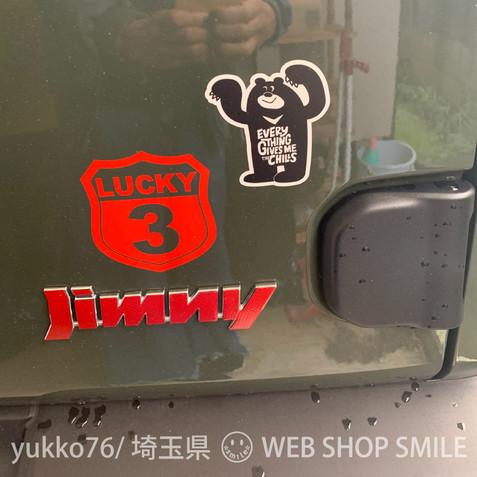 nc-smile 数字 ステッカー タイプA レッド Sサイズ ラッキーナンバー ゼッケン 背番号 (数字 03)