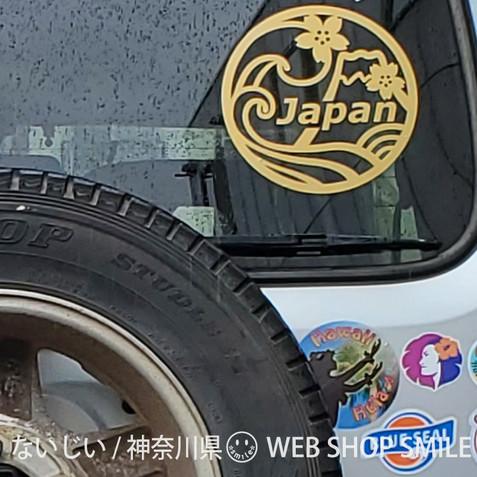 c-smile Japan 日本 桜 富士山 波 ジャパン ステッカー 大きいサイズ 20cm (ゴールド)