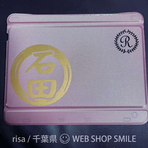 nc-smile 切文字 一文字 漢字 カッティングステッカー 抱負 目標 決意 を表す 色々使える漢字 楷書体 Mサイズ オーダーメイド (ゴールド, Mサイズ・二文字オーダー)