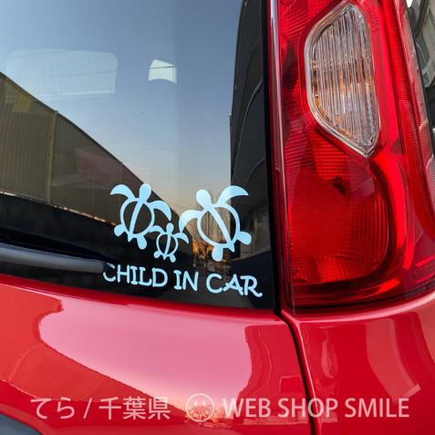 nc-smile ハワイアン CHILD IN CAR ステッカー ホヌ (ミルキーブルー)