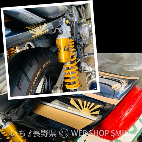 nc-smile Japan 旭日旗 日本 ジャパン ステッカー Asahi flag Rising Sun ライジングサン 太陽 (ゴールド, Sサイズ 30×87mm)
