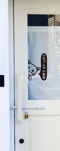 gallery_top_shop_sign.jpg