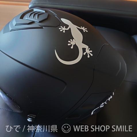 nc-smile ヤモリ Gecko トカゲ シルエット ステッカー Right 右向き H100mm ホワイト