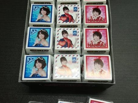 NANKAIオリジナル バレンタインチョコプレゼント~!