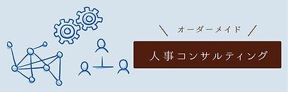 07gyomu_menu1.jpg