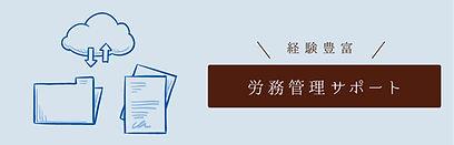 07gyomu_menu2.jpg