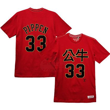Men's Chicago Bulls Scottie Pippen Chinese New Year Mitchell&Ness HWC T-Shirt