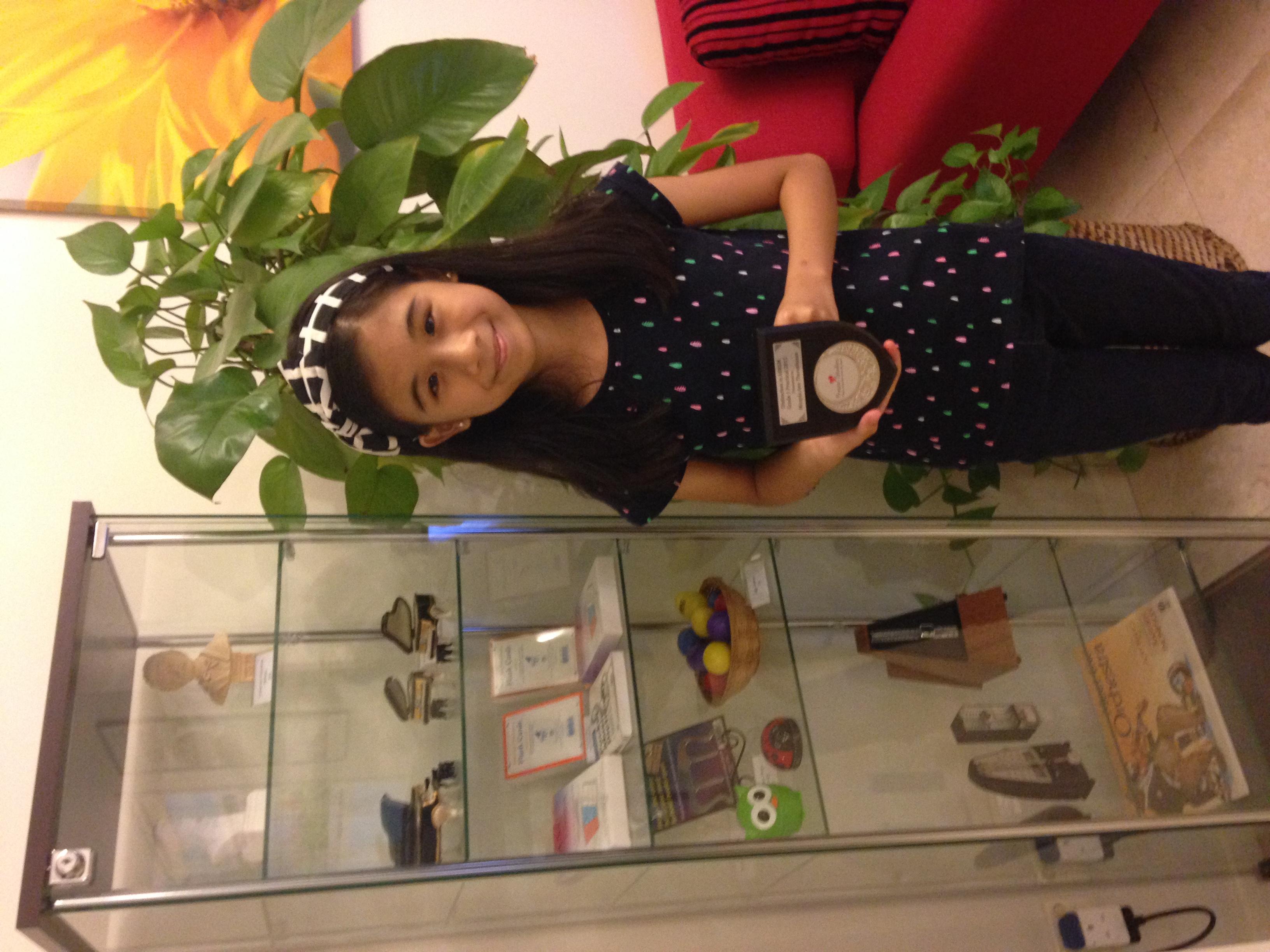 Micayla Ann - Grade 1