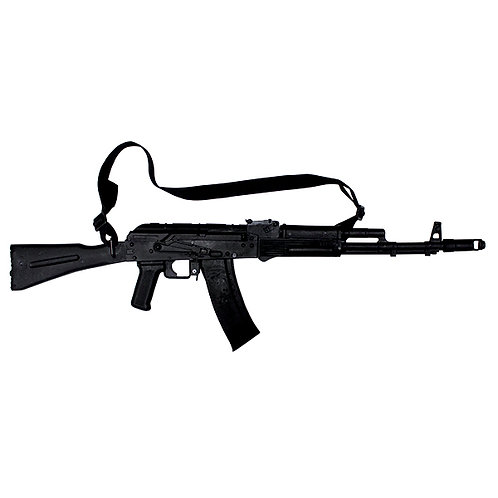 AK47 Replica Rifle