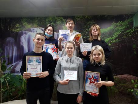 """VIII Районный молодежный форум """"Лидер поколения"""""""