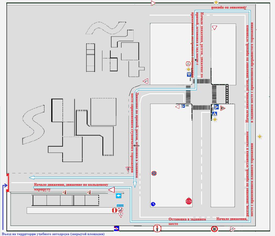 Схема автодрома.png
