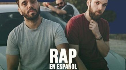 "DA SILVA a la playlist ""Rap En Español 2019"""