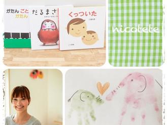 【イベント】6/17(金)nicoteteおはなし会@きらきらフォトスタジオ