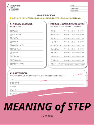 MEANING of STEP