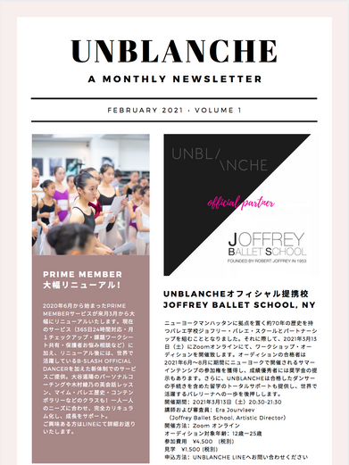 February Issue_1