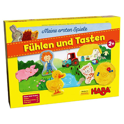 My Very First Games - Tactile Touch! (Haba 302770) 2yrs+