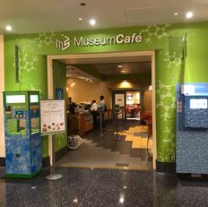 Museum Café