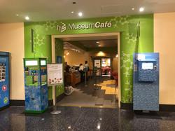 Café Marquee