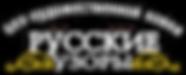 Логотип русские узоры ковка анна