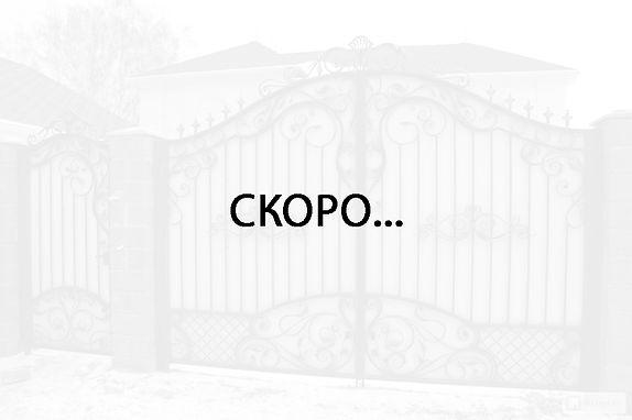 Скамья Шанхай31.79х17.85.jpg