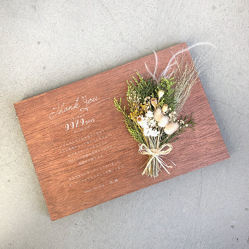 子育て感謝状 木の子育て感謝状 両親への贈呈品 両親贈呈品 花嫁の手紙 ドライフラワー オリジナル オーダー