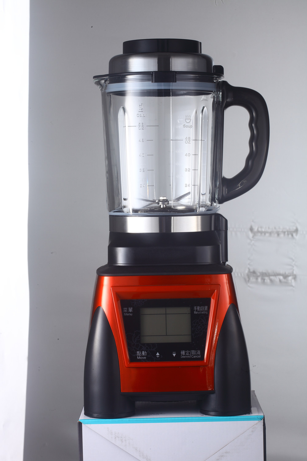 New generation commercial blender