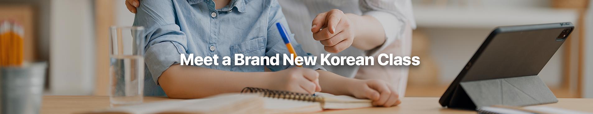 meet a brand new korean class.png