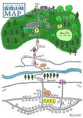 露熊山峡MAP 2.jpg