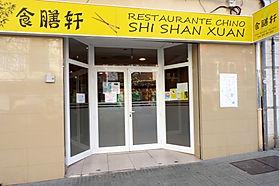 shi shan xuan palma restaurant asiatique chinois bon pas cher majorque