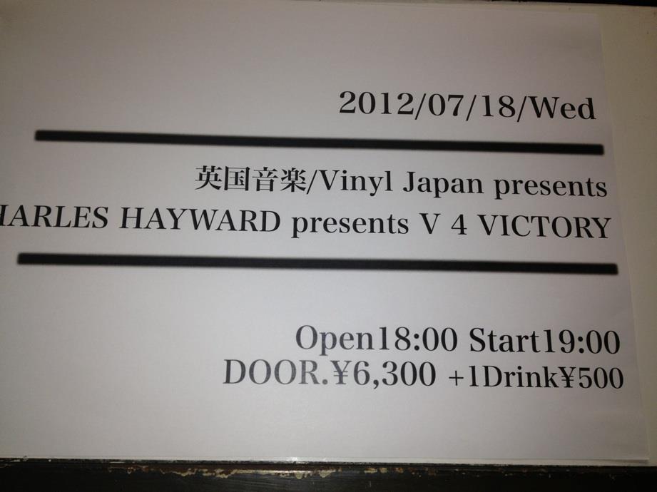 V4V-Japan12