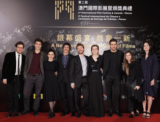 HUNTING SEASON best film at Macao