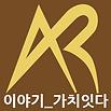 KakaoTalk_20201111_142900399.png