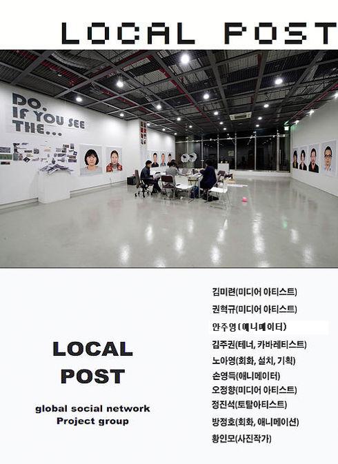 로컬포스트 소개_이지미 텍스트01.jpg