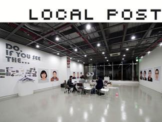 경계를 지우는 로컬 포스트Local-Post Blurring Boundaries / 백기영(서울시립미술관 학예연구 부장) Kiyoung Peik, Chief Curator of t