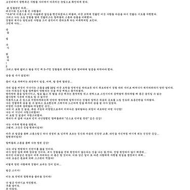 2017.7.11 방문자의 일기_정진석