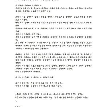 2017_7_13 방문자의 일기_정진석