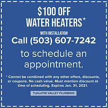 Water Heater Ad Jan 2021.png