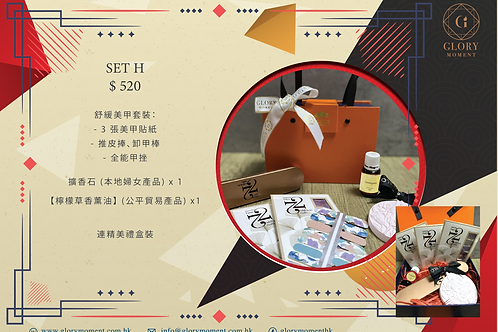 Chinese New Year Set H