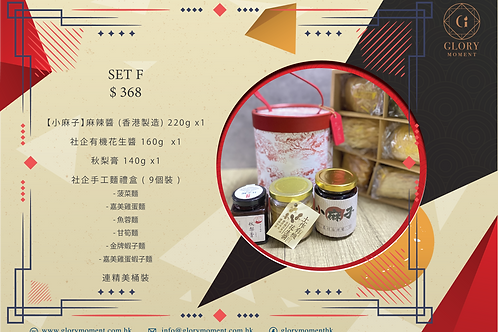 Chinese New Year Set F