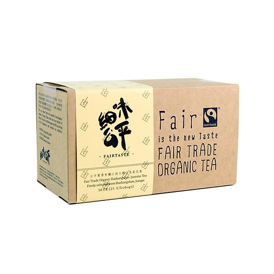 有機茉莉花茶(2g x 25茶包)