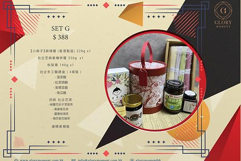 Chinese New Year Set G