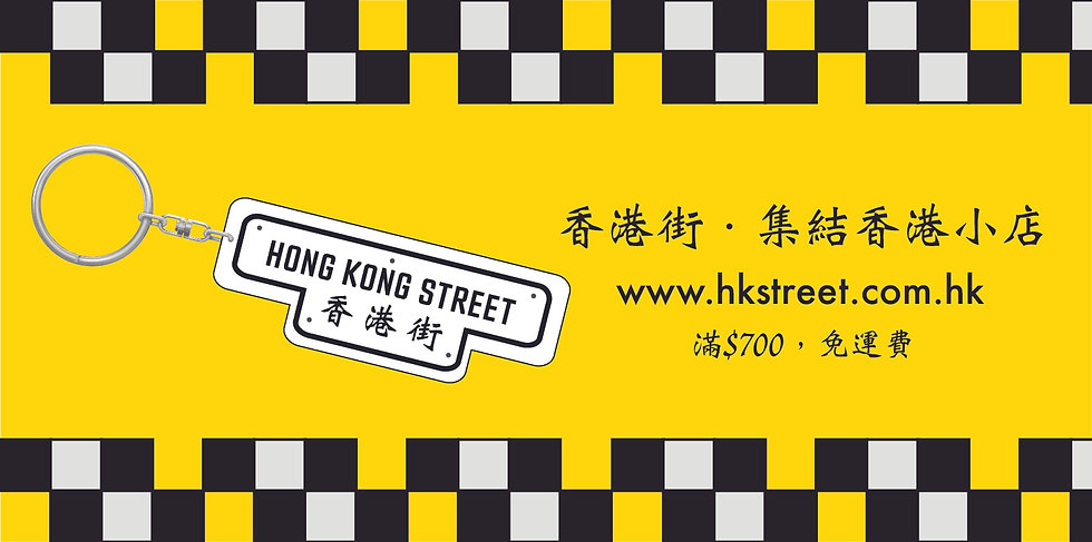 www.hkstreet.com.hk