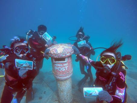 2021海洋途徑(水肺)本島潛水體驗|導潛 |本島船潛
