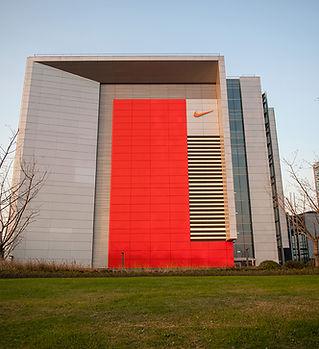 2014.11.14.NikeHQ.0029.jpg