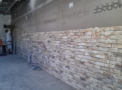 Brick Stone Project 1.jpg