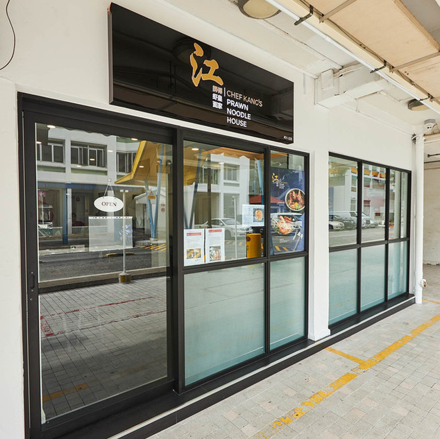 chef-kang-prawn-noodles-restaurant.jpg